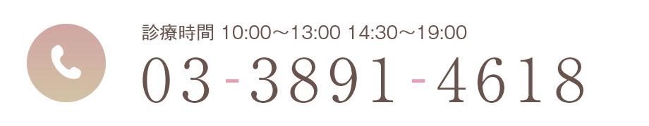 0338914618